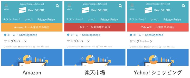 WordPressヘッダーメニューの色を変更する